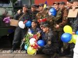 krnews.ua - Кривой Рог встречал героев, вернувшихся из АТО – бойцов ВЧ 3011