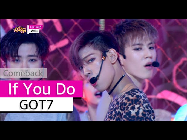 [Comeback Stage] GOT7 - If You Do, 갓세븐 - 니가 하면, Show Music core 20151003