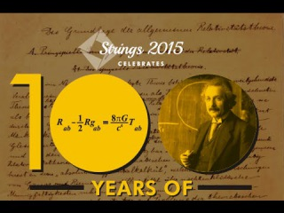 The Enduring Legacy of Albert Einstein: David Gross