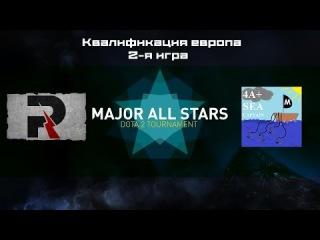 PowerRangers vs 4ASC   Major All Srars, Квалификация, Европа, 2-я игра