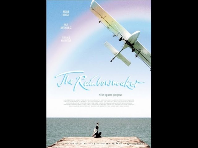 Метеоидиот The Rainbowmaker 2008 фильм смотреть онлайн