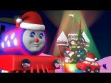 Новогодние мультфильмы для детей. Паровозик Чух-Чух встречает Новый Год в сказо ...