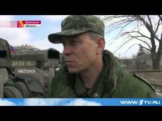 Журналисты `Рейтер` сняли на видео тяжелое вооружение украинской армии у линии соприкосновения