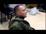 Связанный пьяный укроп стелит про ДНР и Путина  Укропы В ШОКЕ!!!   08 января 2015 Сегодня Новости