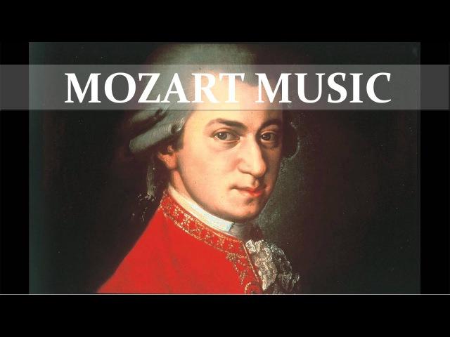 Mozart Music CD1 - Mozart Symphony | Symphonie Nr. 1, 4, 5, 6, 7, 43, KV Anh 221 (a)