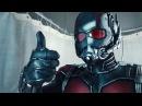 Человек муравей 2015 Русский Трейлер