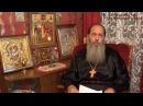Через какой сайт можно безопасно включиться в молитву по соглашению, совершаемую в Болгарах - протоиерей Владимир Головин