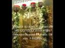 ИКОНА БОЖИЕЙ МАТЕРИ НЕЧАЯННАЯ РАДОСТЬ,ТРОПАРЬ, МОЛИТВА, ВЕЛИЧАНИЕ