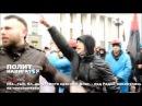 Свидомый истерит увидев красный флаг в Киеве #видеокоммент