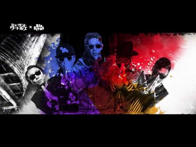 『ミュータント・タートルズ』✕RIP SLYME 「ナイショデオネガイシマス」(Official Mus