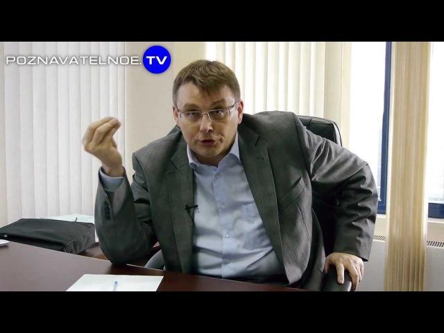 Кому должны все страны Беседа с Евгением Фёдоровым 23 августа 2012