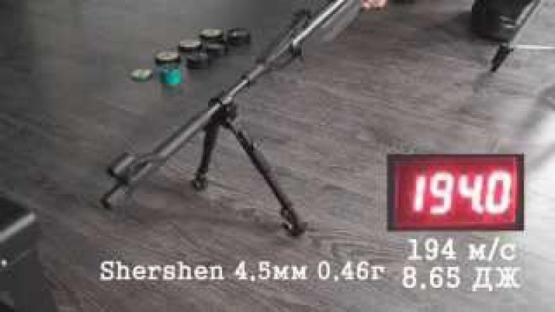 Стрелковый тест МР 512 и установка газовой пружины