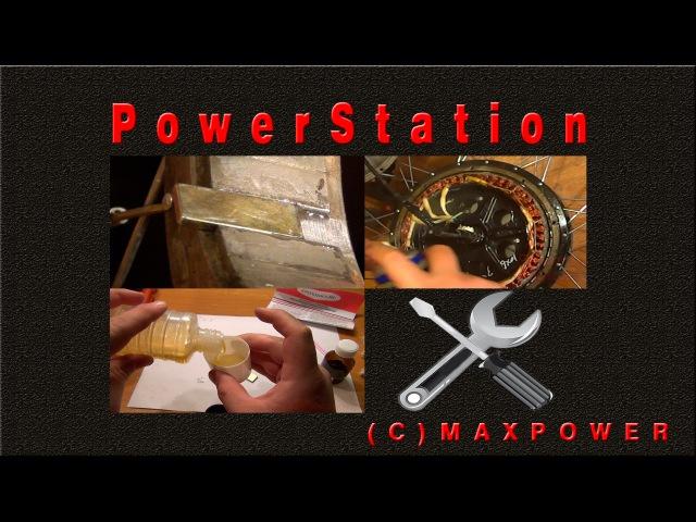 Ремонт мотор-колеса. Восстановление ротора, приклеивание неодимовых магнитов, подготовка к зиме.