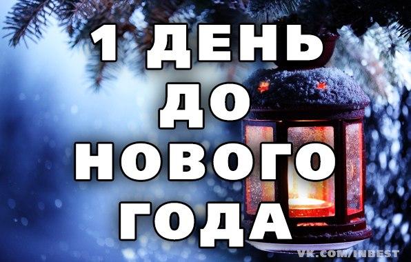 http://cs625417.vk.me/v625417026/11d43/OkiCQpgg8aA.jpg