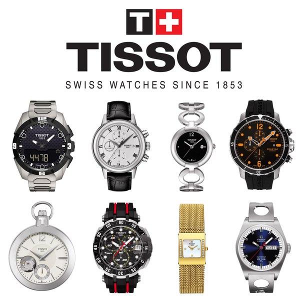 тому фирма часов tissot очень