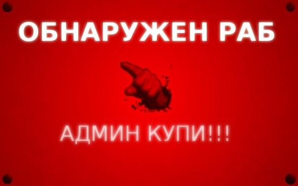 """Словакия на треть увеличила суточный объем поставок газа в Украину, - """"Укртрансгаз"""" - Цензор.НЕТ 409"""