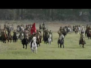 Атака Чапаевской дивизии (Страсти по Чапаю)