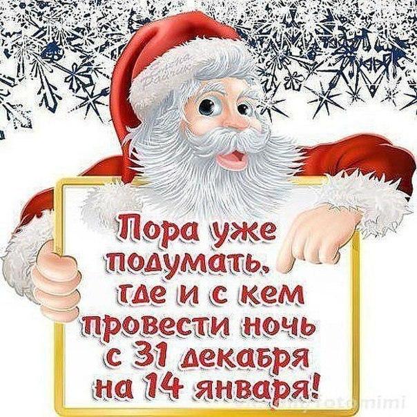 https://pp.vk.me/c625417/v625417153/4f138/-Z_qDeVhs5E.jpg