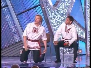 2008г. Максимум - Сибирские сказители