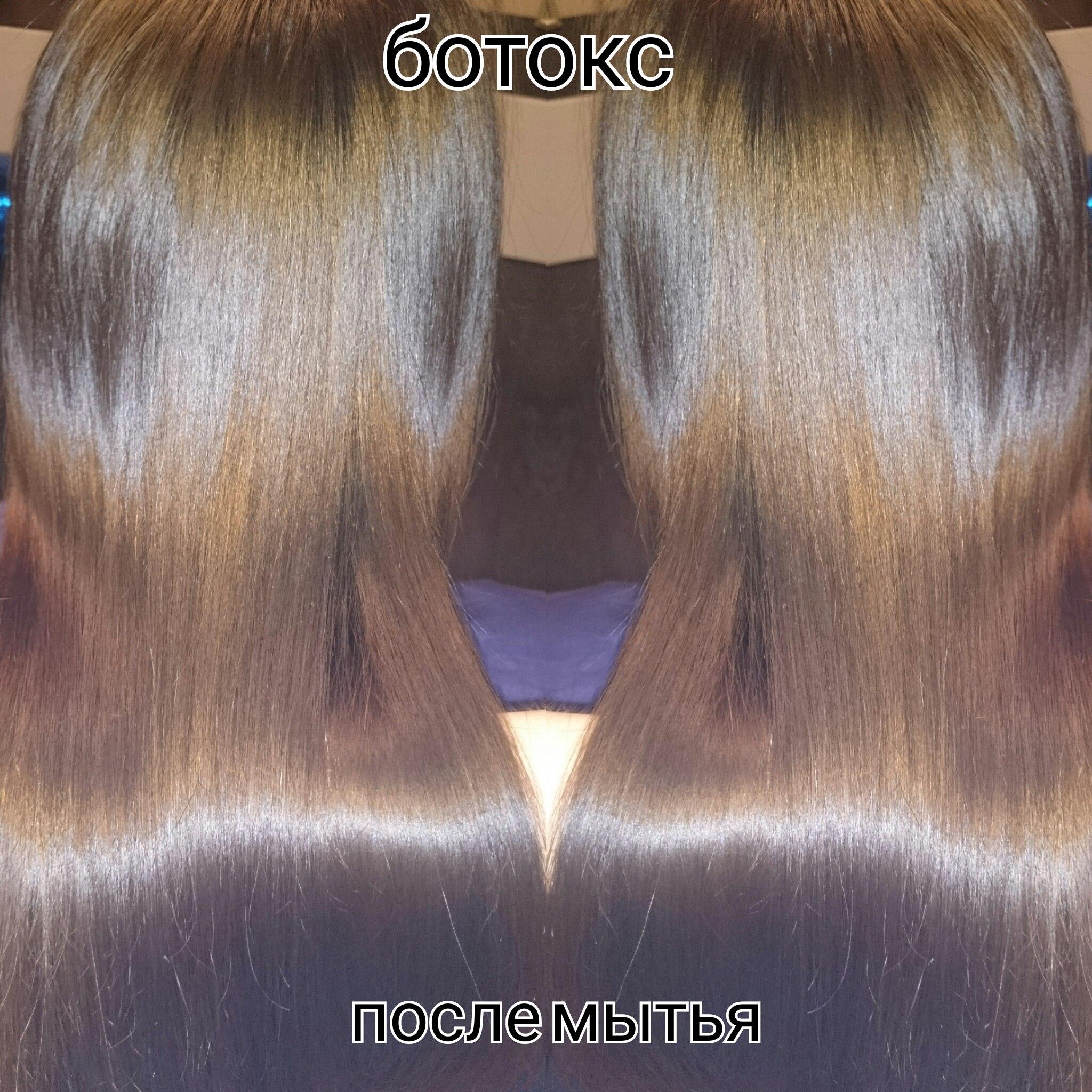Кератиновое выпрямление, ботокс,полировка  волос. Прикорневой объем. Окрашивания.  - Страница 20 L2uAjLoH5Mg