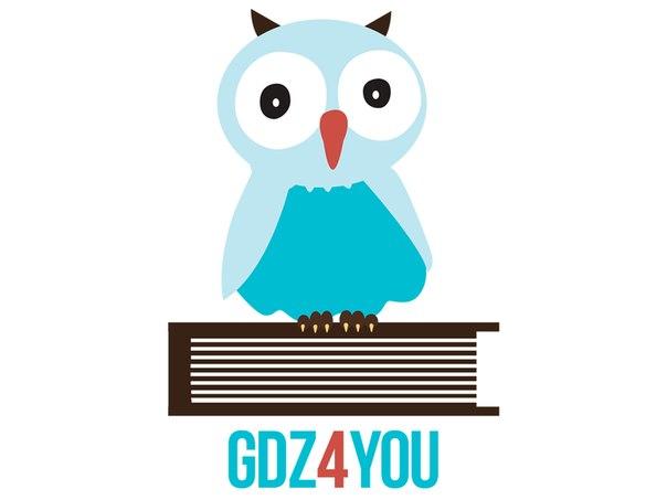 Gdz4you 7 класс биология гусева