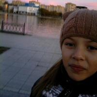 Кристина Алексевна