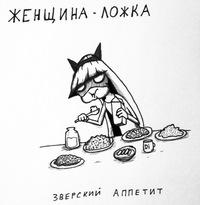 Юля Вахрамеева