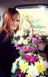 Анна Лесечко