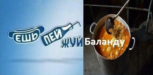 Оккупация Донбасса лишила возможности ходить в школу 50 тысяч детей, - ЮНИСЕФ - Цензор.НЕТ 1417