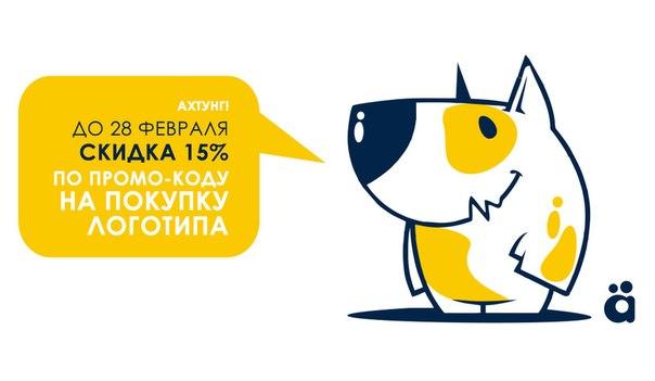 купить готовый логотип: