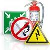 Дон Эксперт право - Пожарная безопасность