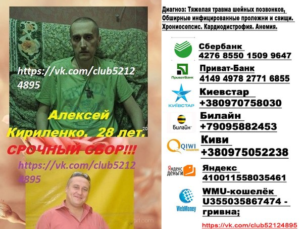http://cs625417.vk.me/v625417623/17be5/hdgLrvUzvn8.jpg