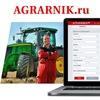 АграрникЪ - Тракторы. Сельхозтехника Agrarnik.ru