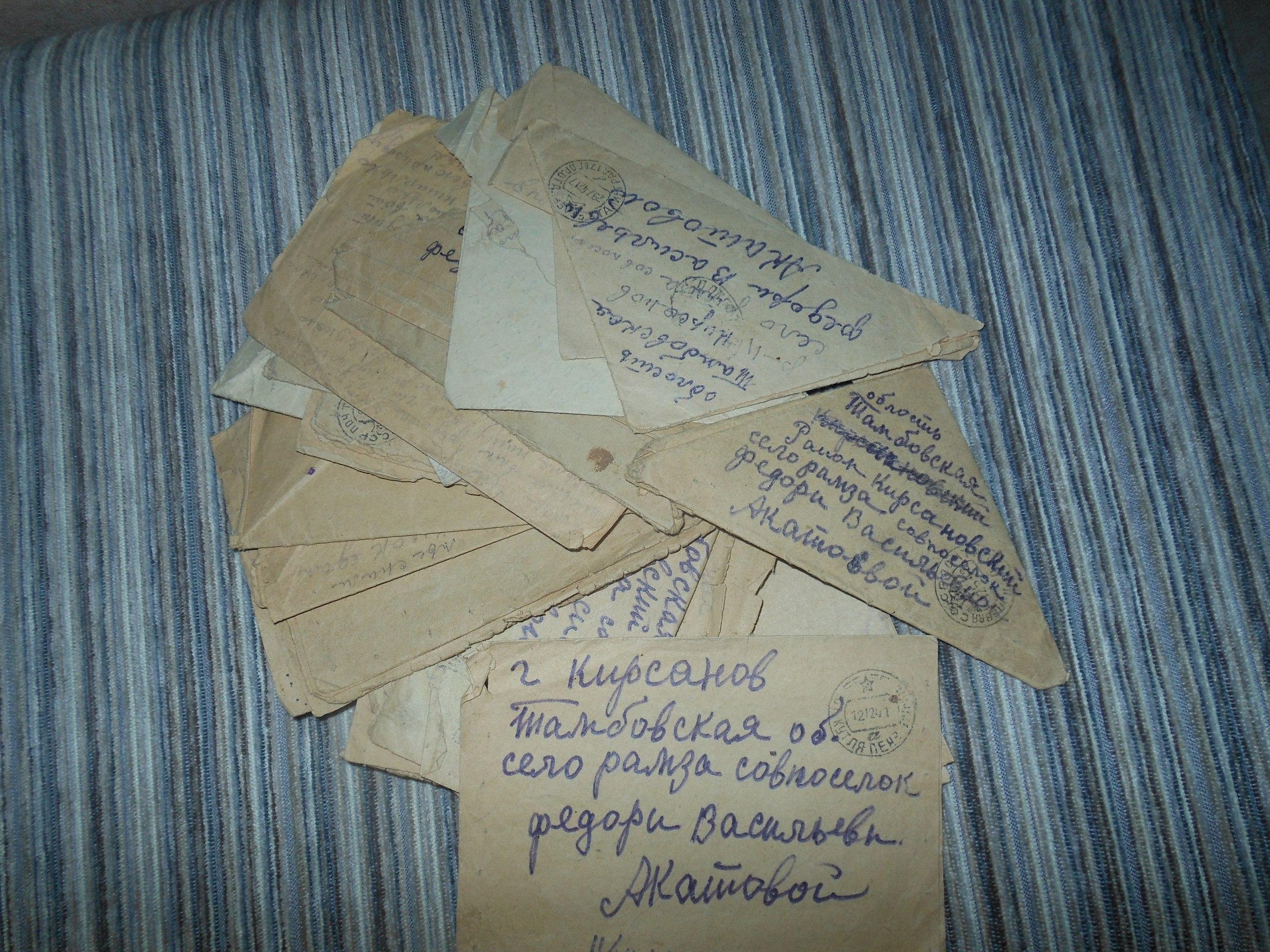 эротическое письмо мужчине в письме