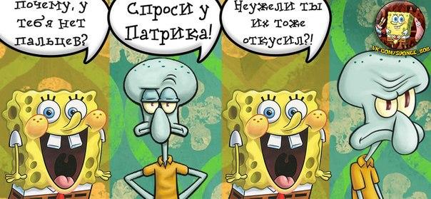 #ГубкаБоб #приколы, Классные смешные #СпанчБоб #игры тут: http://boblife.ru/ ЗАХ...