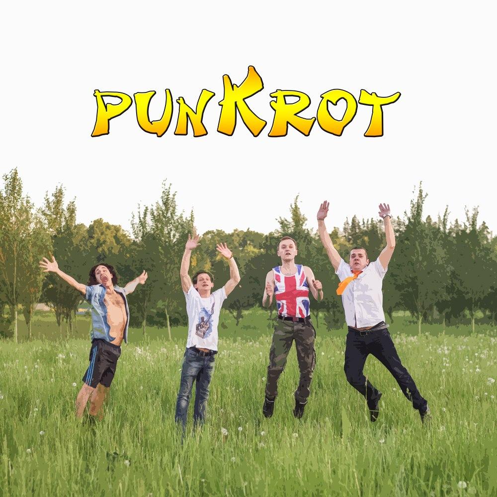 PUNKROT: панк-рок по-белорусски!
