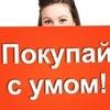 ChinaRosTao.ru (Покупки на ТаоБао)