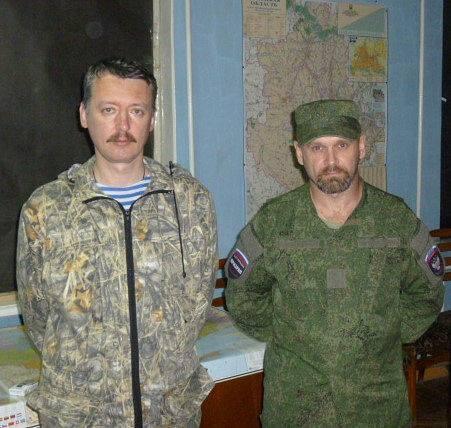 Colonel Cassad - По следам Моторолы