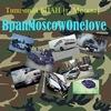 Типичный БПАН  г. Москва 