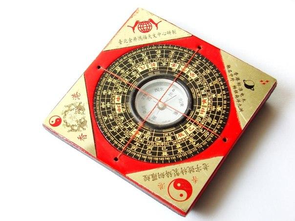 восточный гороскоп совместимости по годам Совместимость по году рождения. Гороскоп совместимости по...