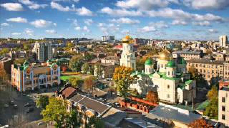 Відкрий Україну (мандрівка країною за 15 хвилин)