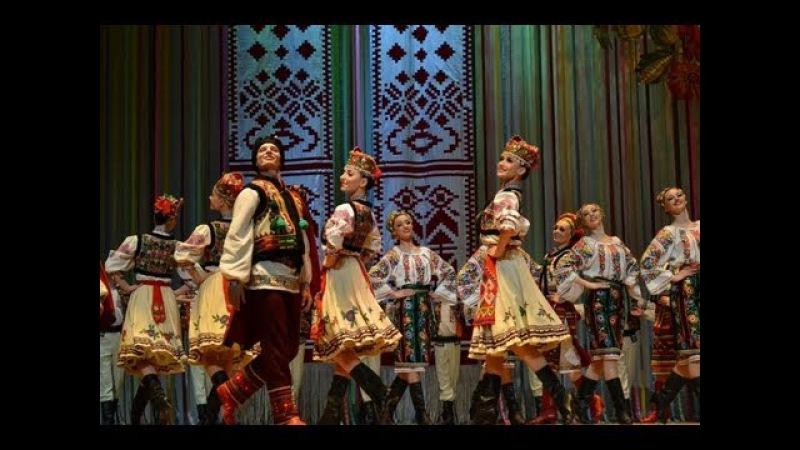 Ювілейний концерт Ансамблю ім. П.Вірського Ч.1