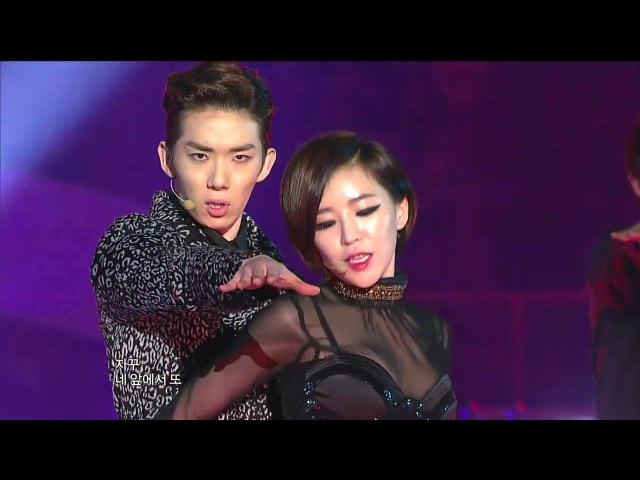 20 июл. 2014 г.【TVPP】Jo Kwon(2AM) Gain - Trouble Maker, 조권(투에이엠) 가인 - 트러블 메이커 @ Korean Music Festival Live