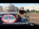 rDycoQt0kng | СтопХам Киев - Стражи порядка. Эти укропские выродочные активисты жгли, убивали, насиловали одесситов 2.05.2014 в Доме Профсоюзов и стали основой для карательных добровольческих батальонов!