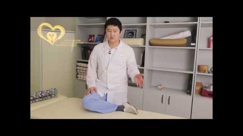 Упражнение от боли в тазобедренном суставе (Врач-остеопат Евгений Лим)