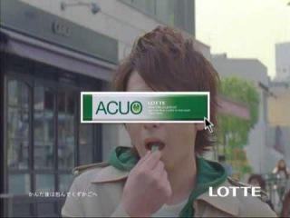 LOTTE ACUO CM 生田斗真 × 涼宮ハルヒ ブティック篇 30sec