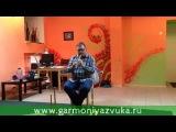 Первая наша Творческая встреча и наш гость Роман Ломов!!!