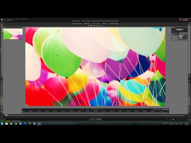 Делаем анимированный фон в видео/Обработка видео в Pinnacle Studio 17/Работа с хромакеем/Урок 2