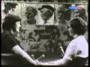 Манипуляция сознанием людей Я и другие CCCР 1971