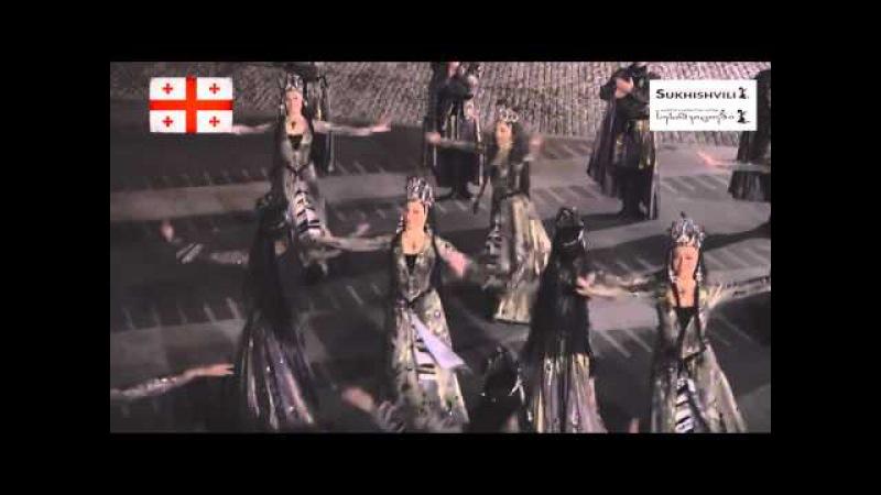 Грузинский национальный балет Сухишвили Рамишвили Грузинский танец Georgian Dances Sukhishvili Kar
